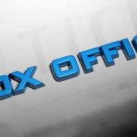 Boxoffice Logo  Large